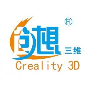 Deler til Creality 3D